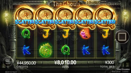 Hotslot - Scatter win triggers the free spins feature