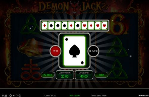 Red or Black Gamble feature - Hotslot