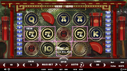 Images of Beating Slot Old China
