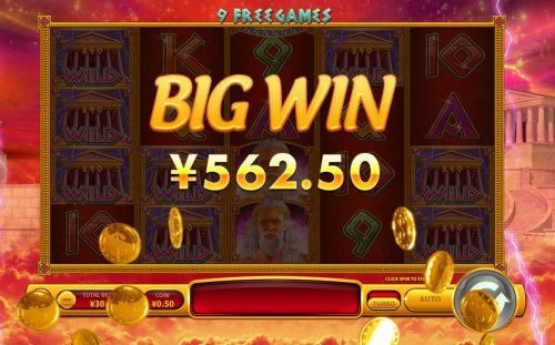 A 562 coin big win by Hotslot