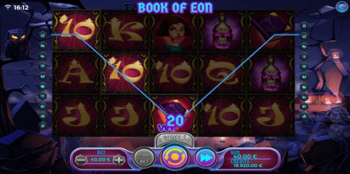 Images of Book of Eon