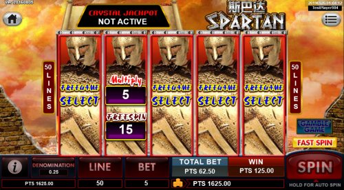 Select a warrior to reveal the number of free games and win multiplier by Hotslot